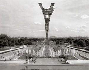 Tour Eiffel inversée